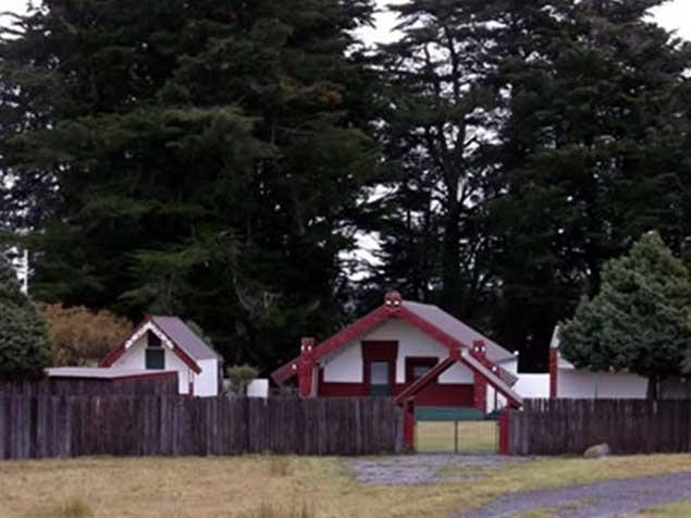 Ngāti Tamakōpiri